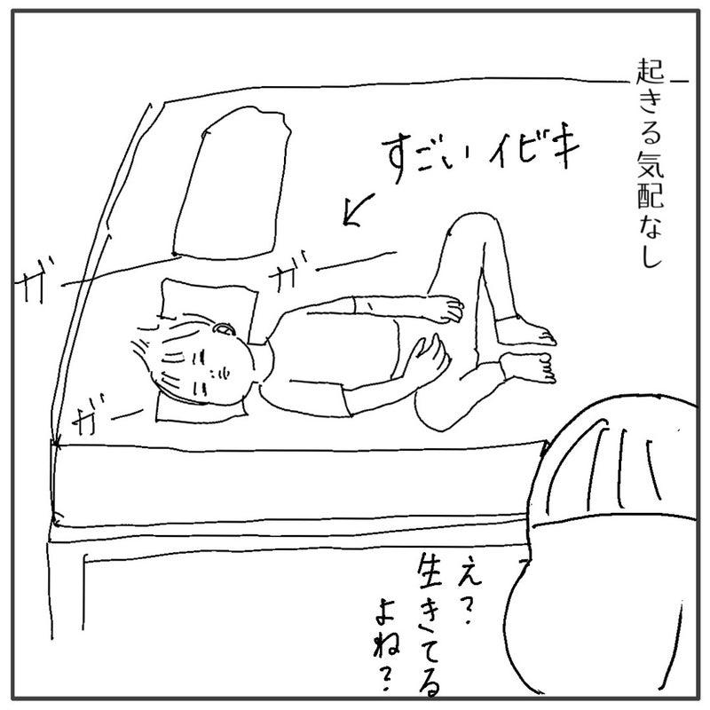 順応性 人気記事(一般)|アメーバブログ(アメブロ)
