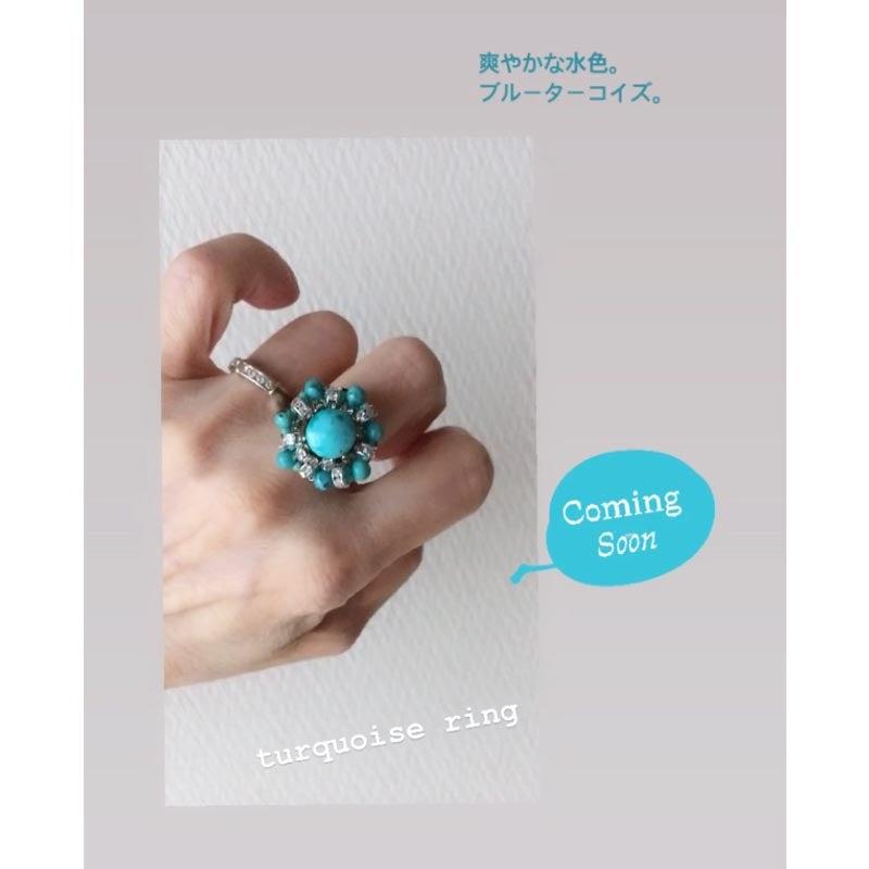 ターコイズリング(指輪)大ぶり ターコイズカボションカットリング