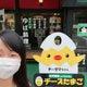 35歳アラフォー女子 沖縄移住 ブログ