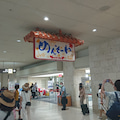 沖縄の鉄人❓ ブログ