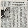 【ライブ】ピアノの先生は○○の画像