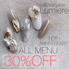 ALL MENU 30% OFF !!の画像