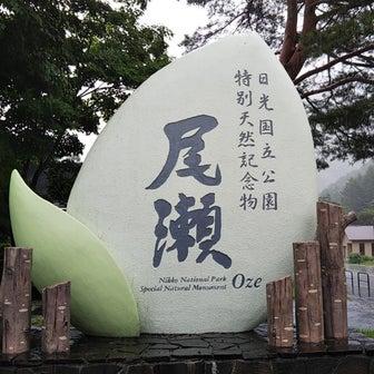 【檜枝岐】渓流釣りとソロキャンプ