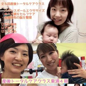 ★ママが自分と向き合う時間★の画像