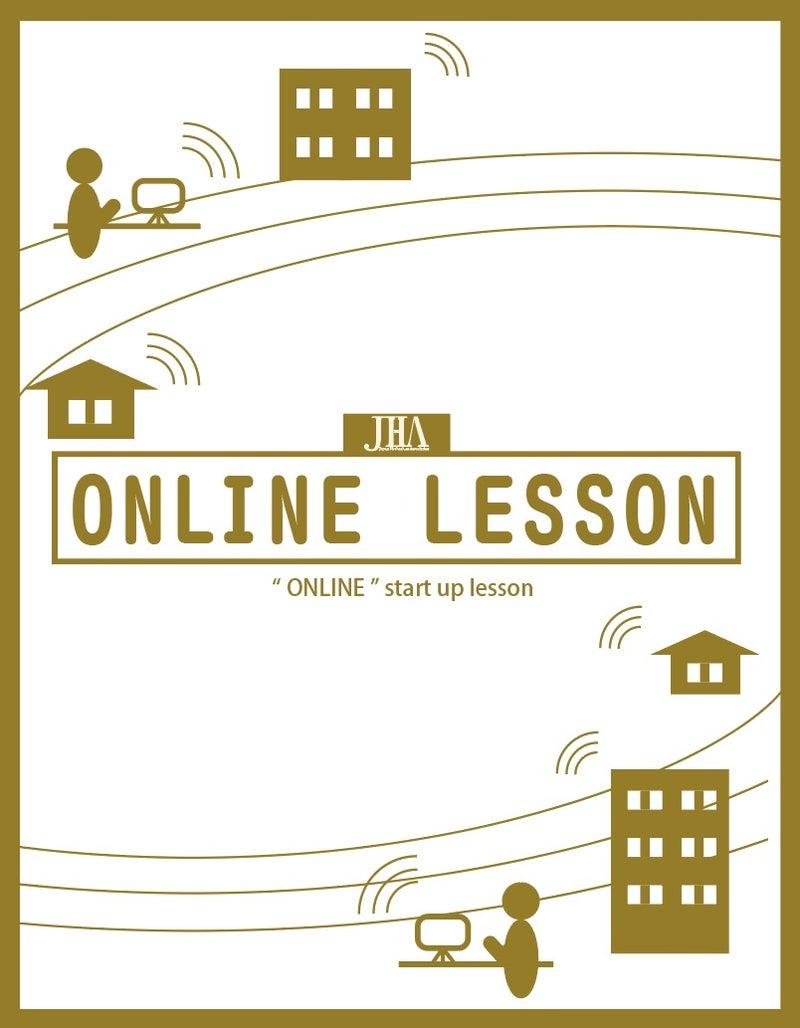 JHA ONLINE LESSON開講中~ハーバリウムもオンラインレッスンでご受講 ...