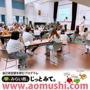 東京MX「history」インタービューシート その①一番伝えたいことの画像