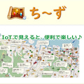 香川で移住子育て。天然母さん日記。