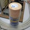 新大型固定レイアウト製作記「路面エリアに原爆ドーム製作その14」