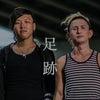 おかんドキュメンタリーDVD「足跡」受注販売 (本日と明日のみ)の画像