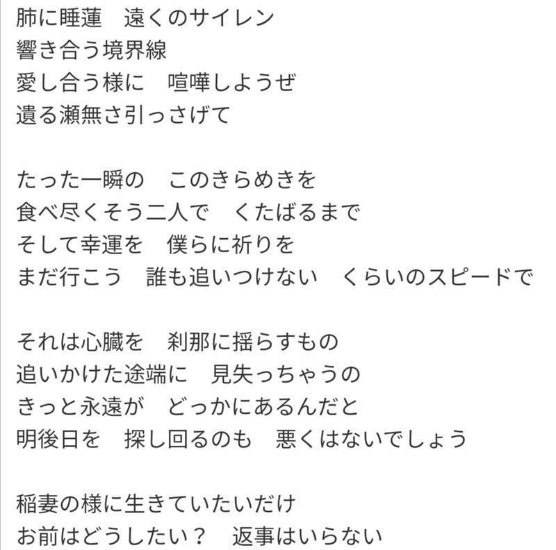 感電 米津玄師 歌詞 米津玄師 感電 歌詞 - J-Lyric.net