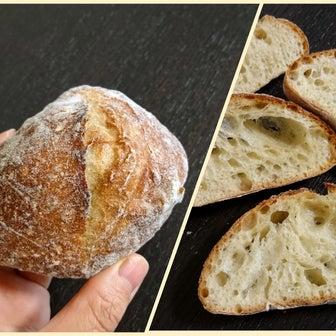 「パン職人の私も感激の!!」受講者さんのリュスティック復習作品・ハードパンレッスン