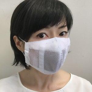 熱中症対策に!銀イオン空涼マスク予約開始の画像