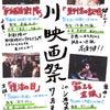 7月の<角川映画祭>は!の画像