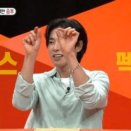 画像 【動画】7/5  ユノ登場シーン「ミウセ(みにくいうちの子)」 の記事より 6つ目