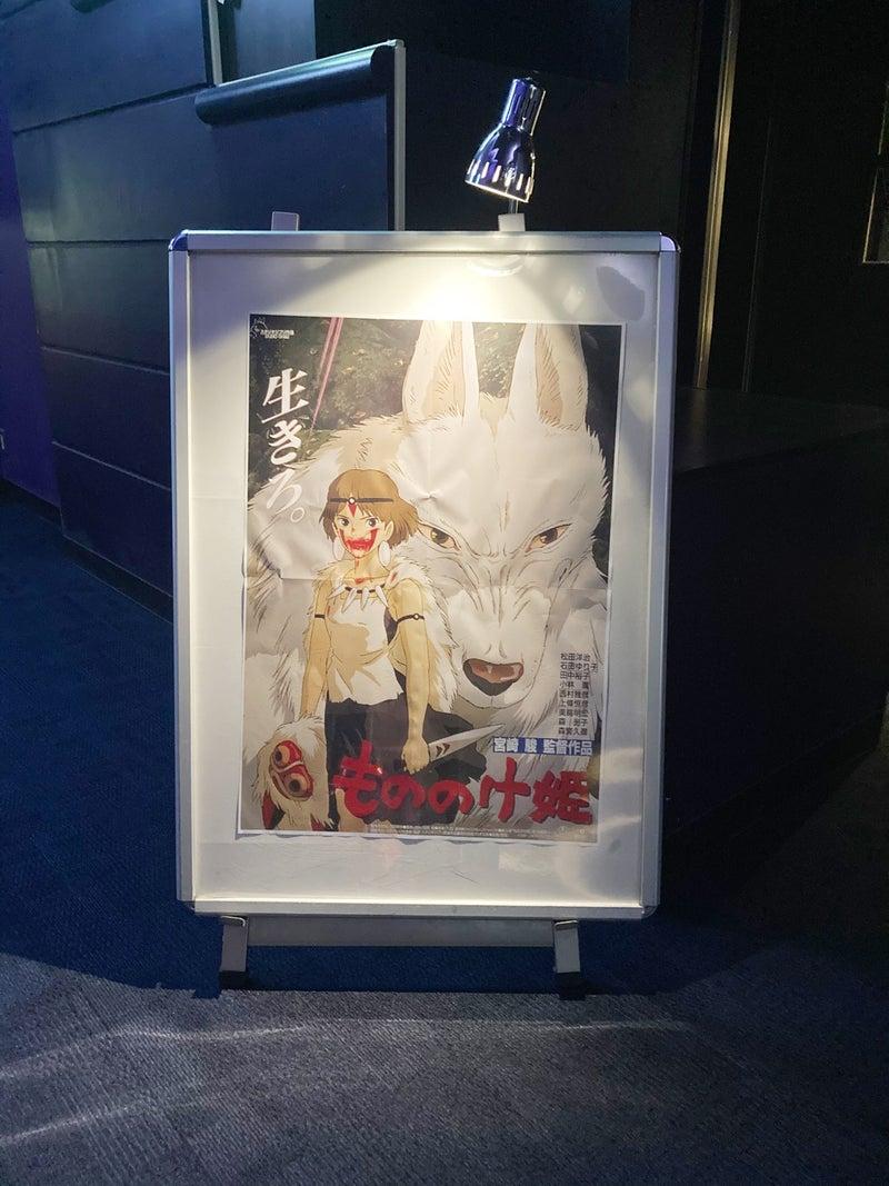 nekko no blogもののけ姫を映画館で見る