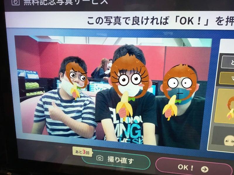 o1080081014785194762 - ♪6月28(日)♪toiro戸塚