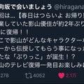 ヤツハシニッキ抜きのブログ