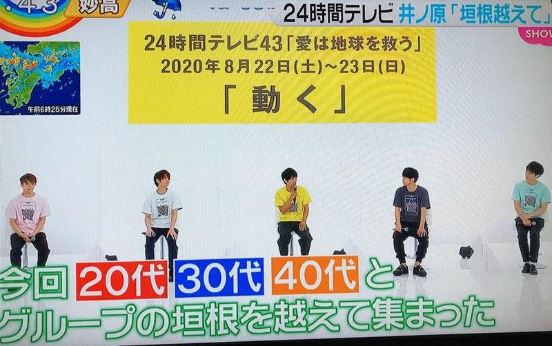 メイン テレビ パーソナリティ 時間 24