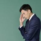 脳脊髄液減少症の違和感の2回目の記事より
