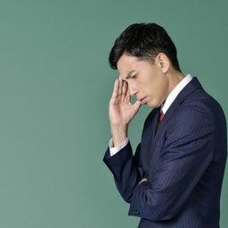 脳脊髄圧減少症からの痛み
