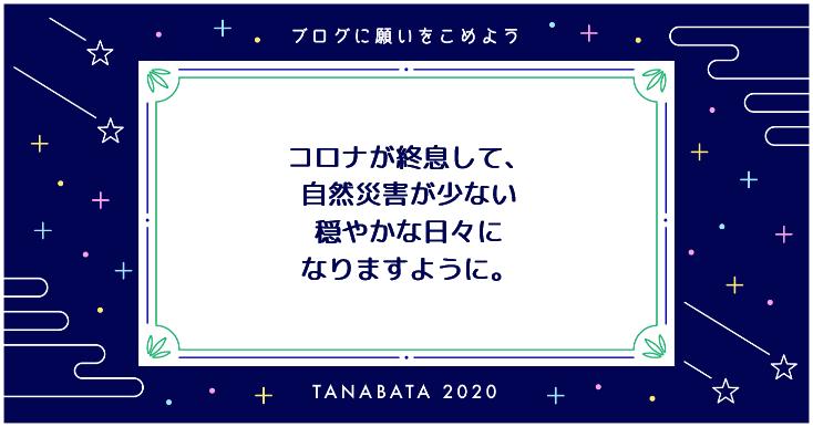古がん堂「NEO涼感~ガラスとキラキラ~」ピックアップ☆の記事より