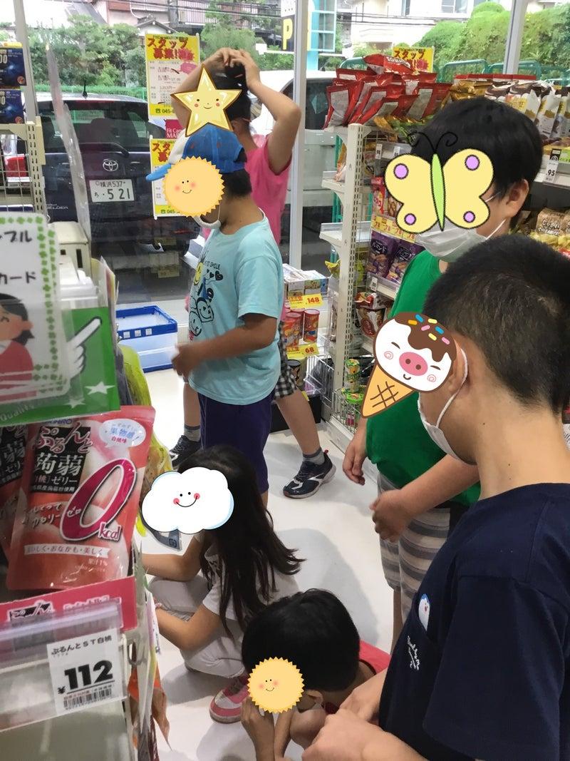 o1080144014785671454 - ♪7月3日(金)♪toiro戸塚