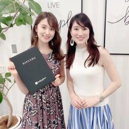 画像 元乃木坂46衛藤美彩さんが卒業されました! の記事より 1つ目