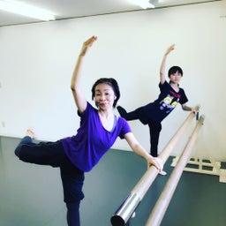 画像 9/22【大人初心者バレエ 】【ジャズダンス】【ハタヨガ】 の記事より 1つ目