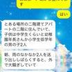 長野県南 大変みたいです。祈ります