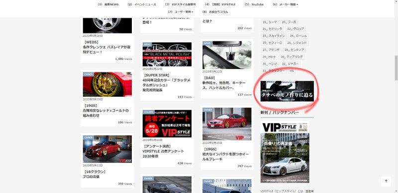 vip style web