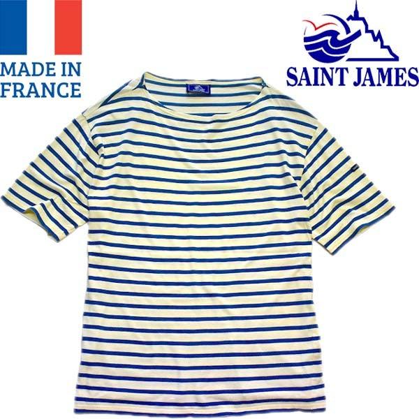 セントジェイムス半ボーダーTシャツ古着屋カチカチ