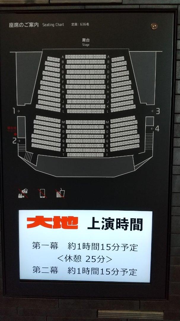 劇場 座席 パルコ