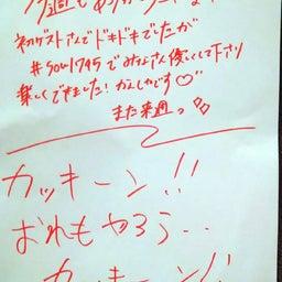 画像 7/8(水) 放送後記 の記事より 2つ目