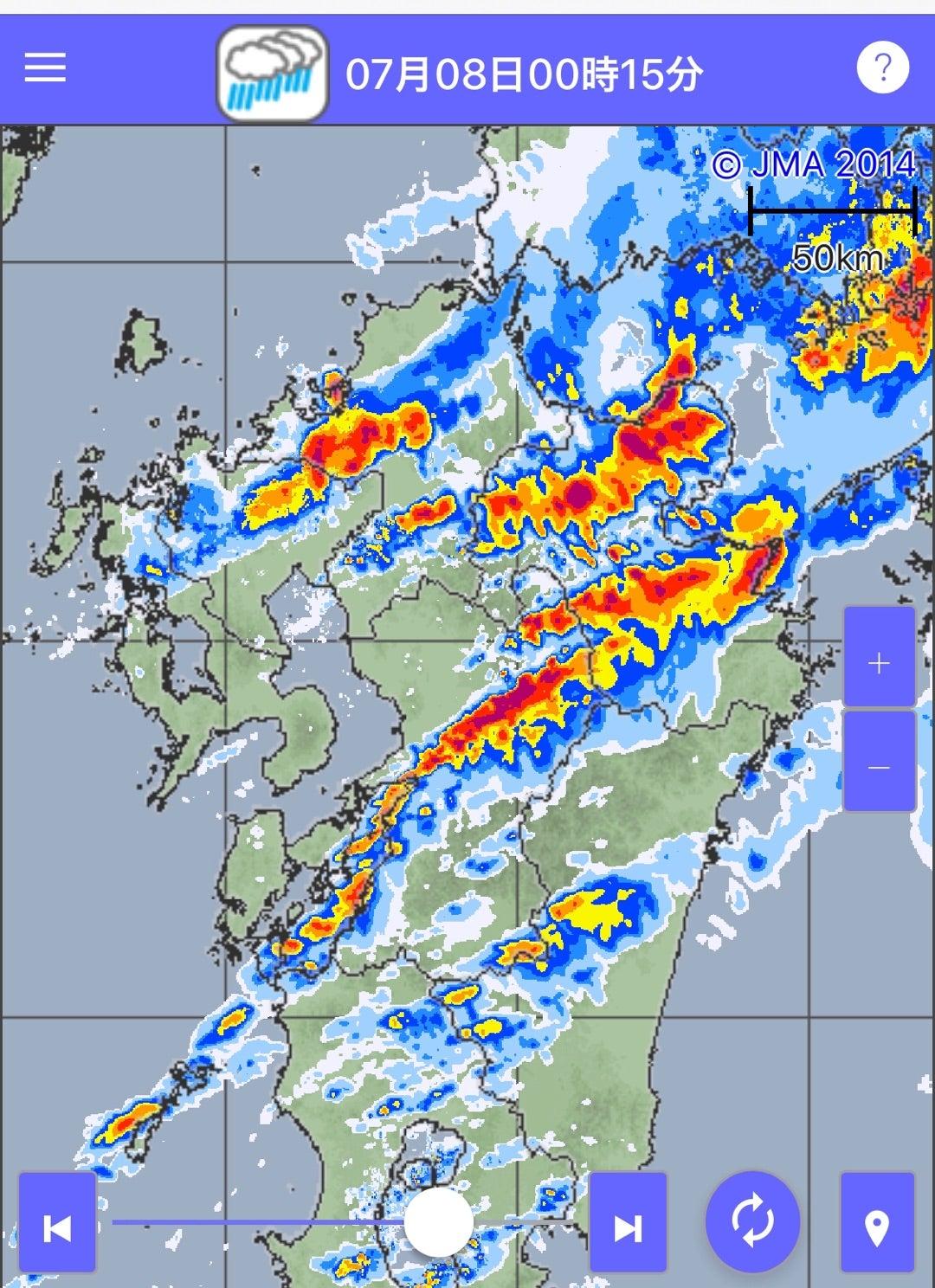 福岡 雨雲 レーダー
