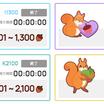 月に20万円の利益を目指そう。【ミリオンフレームで自動売買利益を得られる】