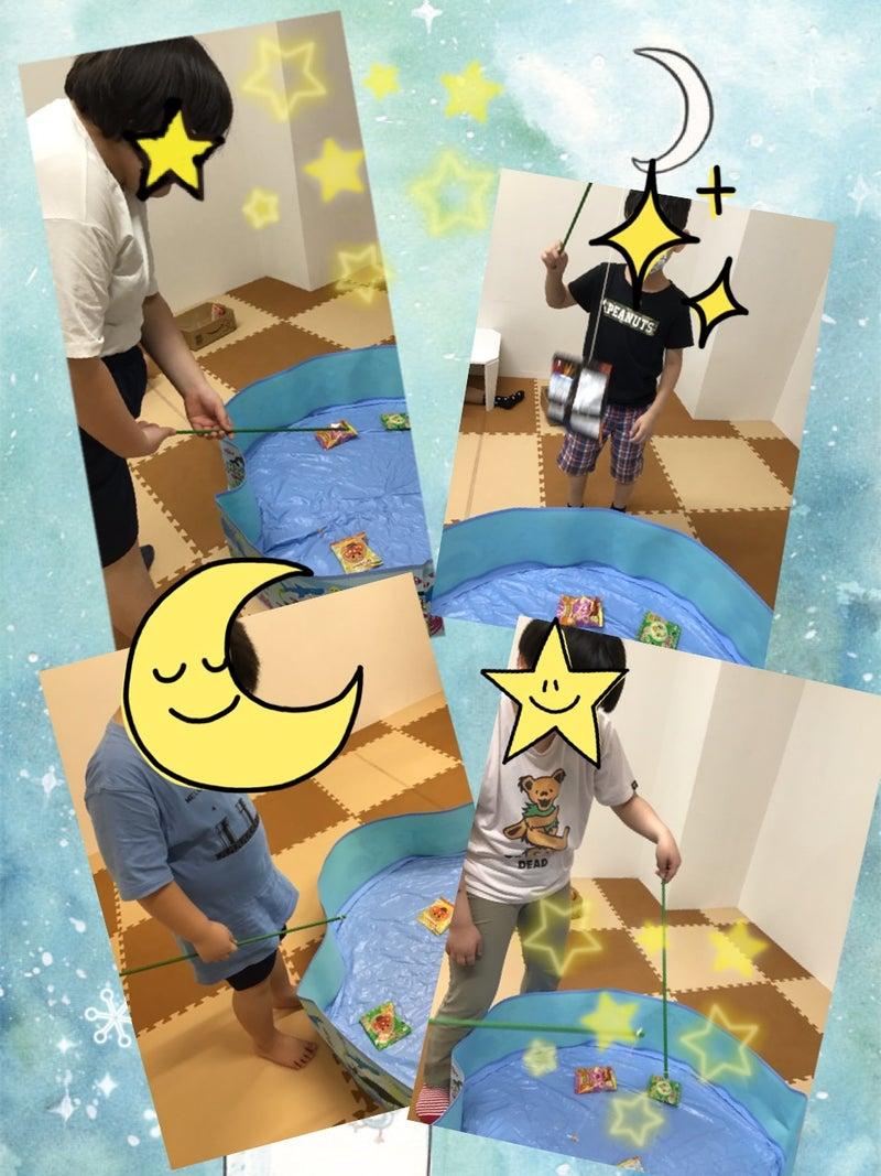 o0960128014786335809 - 7月7日(火)☆toiro根岸☆