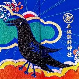 画像 【愛知】龍光山「瑞雲寺」でいただいたステキな【飛びだす御朱印】~追加掲載版~ の記事より 38つ目