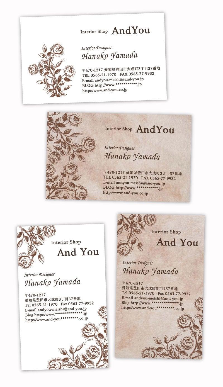 アンティークデザイン アンティークローズ 薔薇デザイン 薔薇の花 おしゃれな名刺 フラワー名刺 かわいい名刺