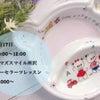 【受付終了】ママズスマイル所沢店【リフレッシュ】の画像