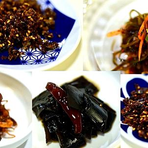 ⭐️残った出汁がらで「日韓おかず5品」&基本出汁(一番出汁、二番出汁、3番出汁)の画像