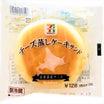 【セブン】迷わずに即買い!チーズ蒸しケーキサンドは北海道3種のチーズ使用の濃厚ふんわり極上サンド