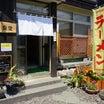 【新店】「季の華食堂」さん!買物公園で14年の「GOHAN季」さんが花咲に移転オープン!旭川市