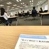 電話応対コンクール勉強会の画像