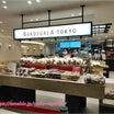 必食!東京駅限定メニュー「ブルディガラ トーキョー」世界一のベーカリーカフェを目指す!
