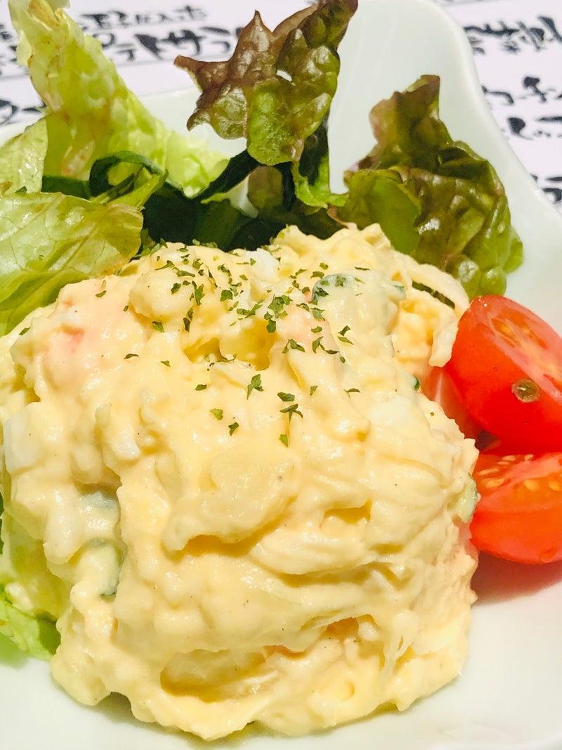 作っ ポテト サラダ たら だ ぐらい どう