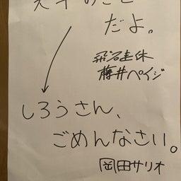 画像 7/9(木)放送後記+来週月曜日のお知らせ! の記事より 2つ目