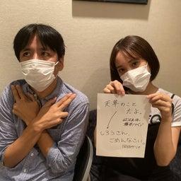 画像 7/9(木)放送後記+来週月曜日のお知らせ! の記事より 1つ目