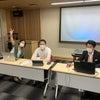SNS勉強会に参加しました!の画像