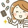 医薬品登録販売者試験対策コーナーの画像