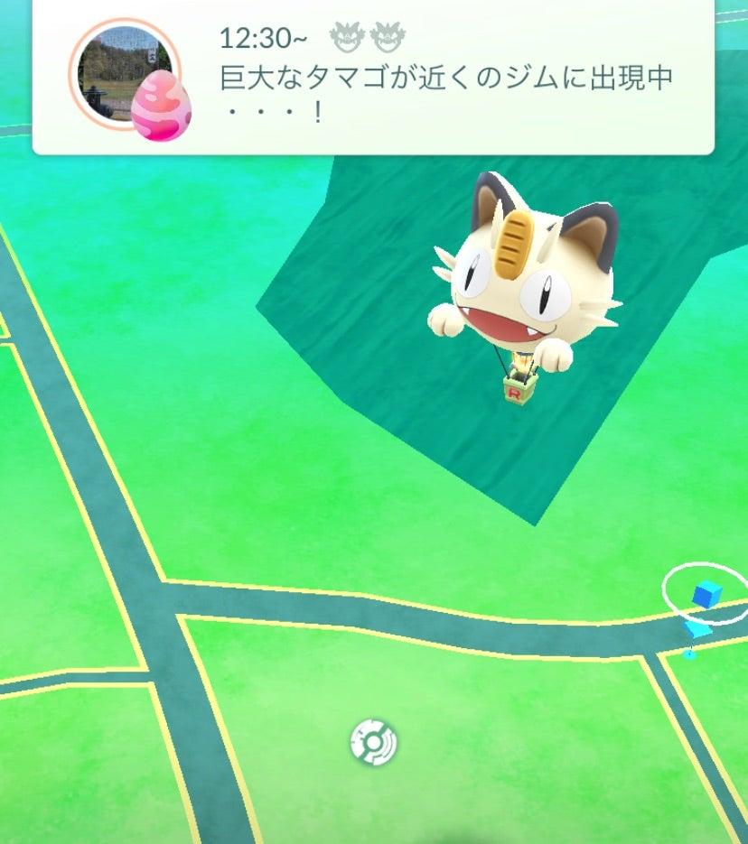 団 ロケット ポケモン セリフ go